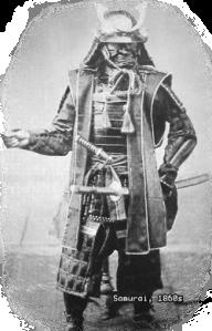 bjj Samurai